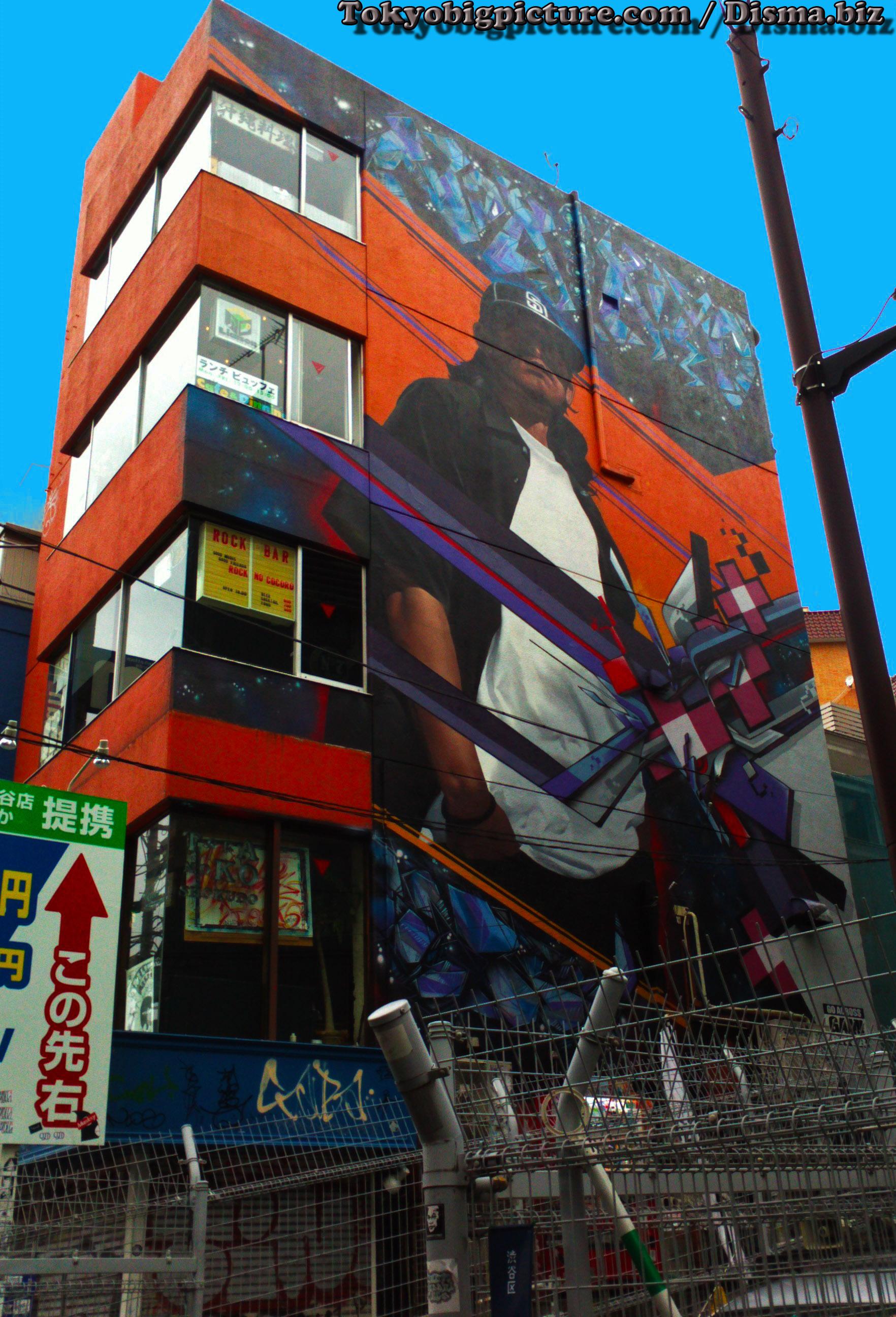 Yokohama graffiti wall - Throwback Yokohama Graffiti Ing