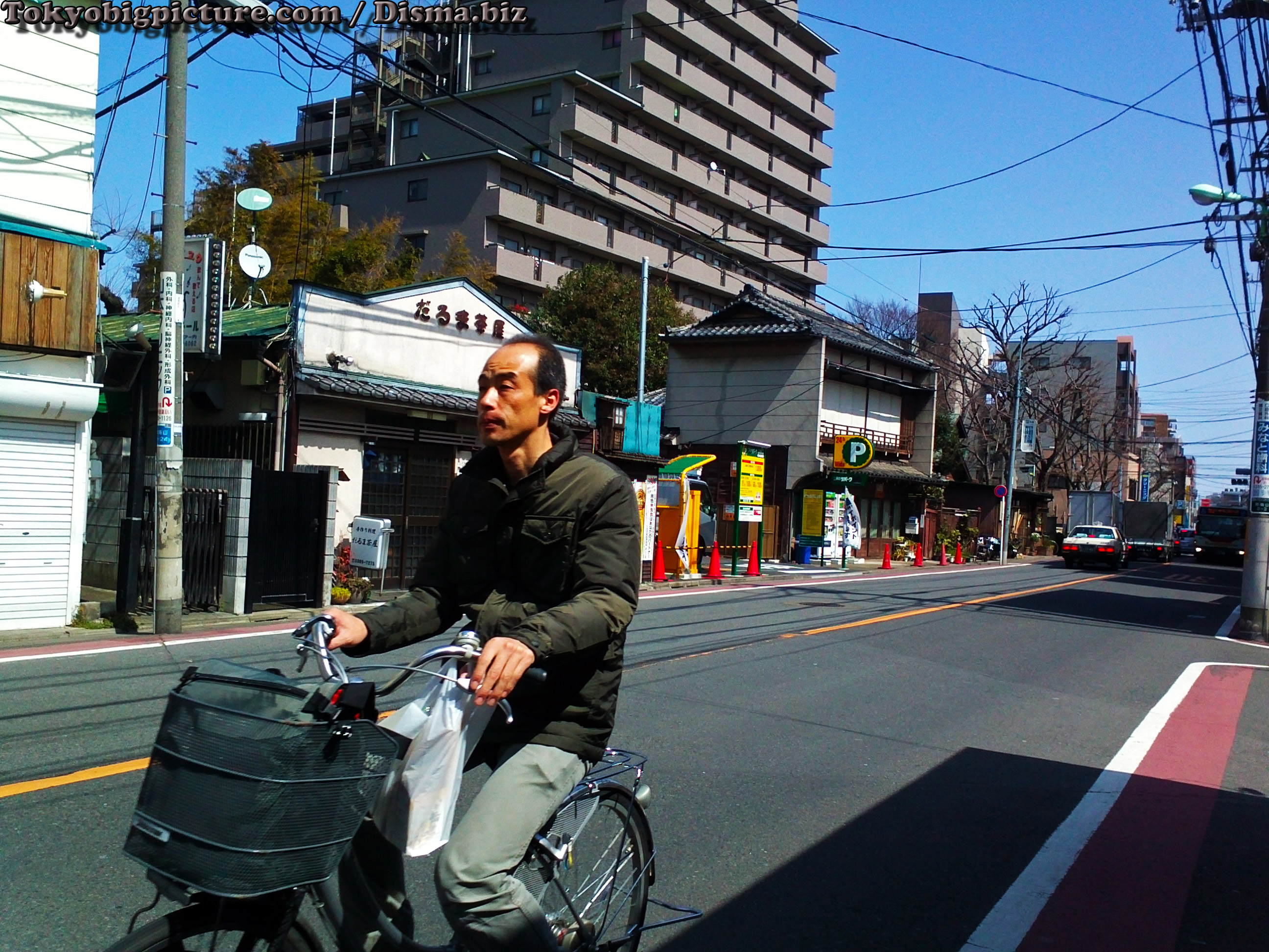 Bicycle Tour In Tokyo And Others Pictures